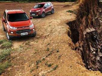 Versão 4x4 chega a partir de outubro no País - Foto: Divulgação Ford