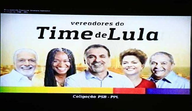 Imagens de Wagner, Dilma e Lula não podem aparecer na campanha dos candidatos a vereador na TV - Foto: Fernando Amorim   Agência A TARDE