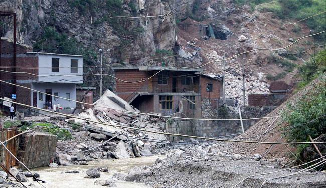 Terremoto aconteceu na sexta-feira, 7, próximo à divisa das províncias de Yunnan e Guizhou - Foto: Agência Reuters