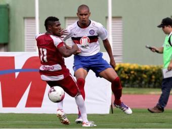 Zagueiro de 22 anos tem passagens por Atlético Mineiro (clube pelo qual foi revelado) e Democrata-MG - Foto: Divulgação