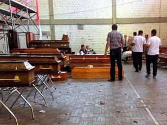 Corpos começam a ser identificados em Santa Maria - Foto: Agência Estado