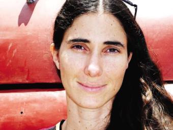 Filme do cineasta Dado Galvão conta um pouco da história da cubana - Foto: Divulgação