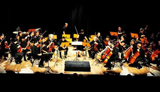 A entrada para o show é gratuita - Foto: Mauricio Serra   Divulgação