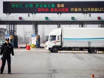 As atividades no parque estão suspensas por falta de mão de obra norte-coreana - Foto: Agência Reuters