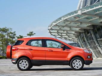 O primeiro Novo EcoSport na Índia foi laranja Savana - Foto: Divulgação
