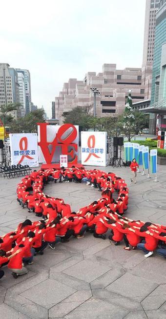 Símbolo da campanha de combate à Aids - Foto: Arquivo   AP Photo