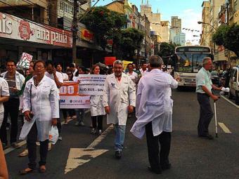 Categoria que médicos estrangeiros sejam avaliados antes de poder trabalhar - Foto: Reprodução | Flickr | Maurício Almeida
