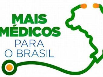 Site do programa abre inscrições a partir das 20h - Foto: Divulgação