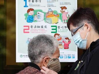 Desde que surgiu na China, a doença já matou 36 pessoas - Foto: Agência Reuters