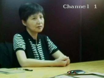 Reprodução de vídeo do depoimento da esposa de Bo, gravado em local desconhecido - Foto: Agência Reuters