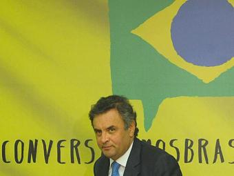 Senador tem maior apoio da cúpula do partido para sair candidato a presidente - Foto: Agência Brasil