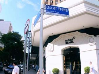 Rua que reúne as marcas de luxo em São Paulo vai ganhar unidade da Riachuelo - Foto: Caio Pimenta | Divulgação/SPTuris