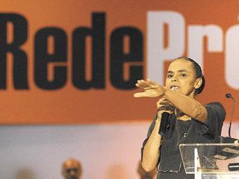 Partido de Marina ainda aguarda certificação de assinaturas dos TREs - Foto: Divulgação