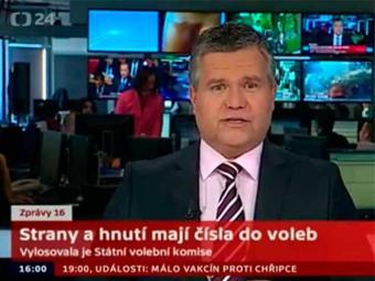 Apresentador não percebeu erro durante jornal ao vivo - Foto: Reprodução   Youtube
