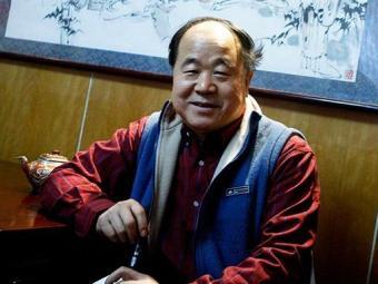O escritor chinês Mo Yan foi o vencedor do Prêmio Nobel de Literatura do ano passado - Foto: Agência Reuters