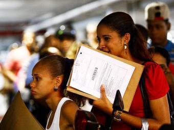 Reunião será realizada na Universidade Corporativa do Serviço Público - Foto: Fernando Vivas / Ag. A Tarde