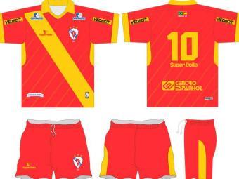 Nova camisa troca o tradicional azul pelo vermelho e amarelo - Foto: Divulgação l Facebook.com/galiciaecoficial