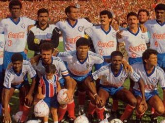 As equipes entrarão em campo com praticamente as mesmas escalações da grande final - Foto: Site do E.C. Bahia   Divulgação