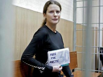 Ana Paula Maciel antes da liberdade da prisão russa - Foto: Igor Podgorny   Reuters