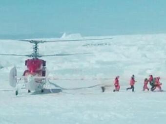 Equipe chega de helicóptero para iniciar o resgate - Foto: Reprodução | Twitter
