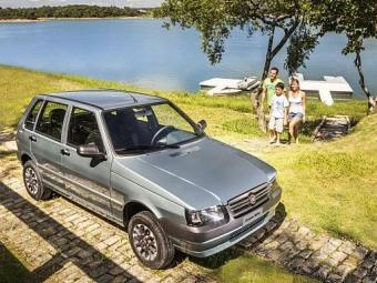 Fiat se despede do Mille com série especial ao preço de R$ 21,5 mil - Foto: Divulgação