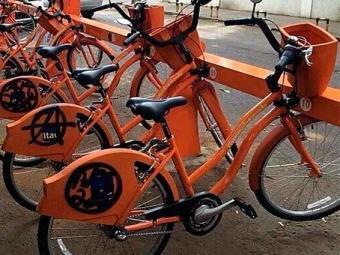 ACM Neto criticou pichação em bikes de projeto social - Foto: Instagram | Reprodução