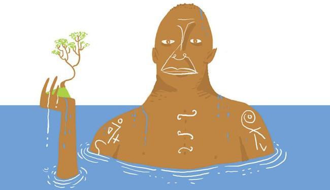 Òkè era uma simples colina que surgiu do fundo do oceano - Foto: Editoria de Arte | A TARDE