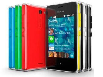 Nokia ainda não confirmou o lançamento do novo modelo - Foto: Divulgação