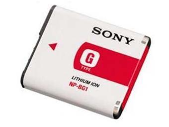 Bateria de lithium é usada em celulares - Foto: Divulgação
