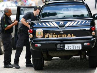 Operação de combate à corrupção foi realizada pela PF - Foto: Marco Aurélio Martins | Ag. A TARDE