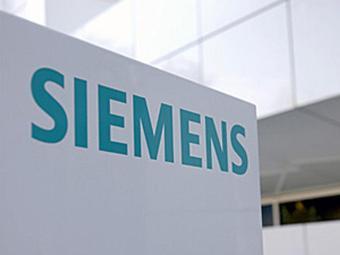 Fachada da Siemens na Alemanha - Foto: Divulgação