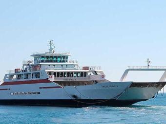 Embarcação modelo Theologos - V é uma das duas a serem incorporadas à frota - Foto: Divulgação