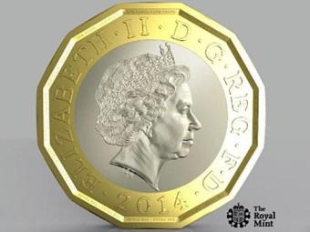 Governo anunciou que esta será a moeda mais segura do mundo - Foto: Divulgação