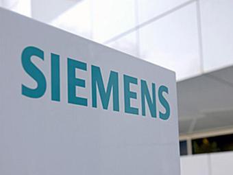 Doze executivos da Siemens foram denunciados - Foto: Divulgação