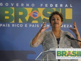 Declaração de Dilma é após relatório apontar que houve 15.720 denúncias de ilegalidades em 5 anos - Foto: Tânia Rêgo l Agência Brasil