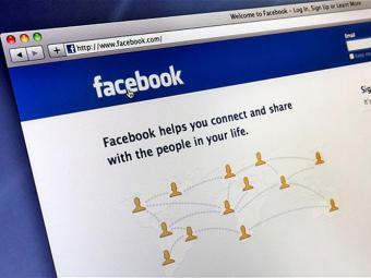 Rede social deve oferecer serviços de remessas e de dinheiro eletrônico - Foto: Reprodução