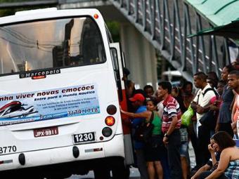 70% dos ônibus circulam na cidade, informa Transalvador - Foto: Margarida Neide | Ag. A TARDE