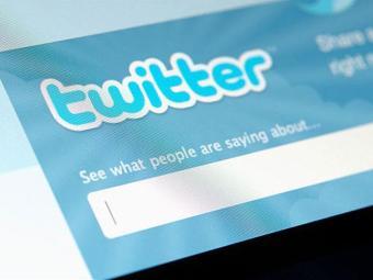 Turquia exigiu abertura de um escritório do Twitter no país - Foto: Reprodução