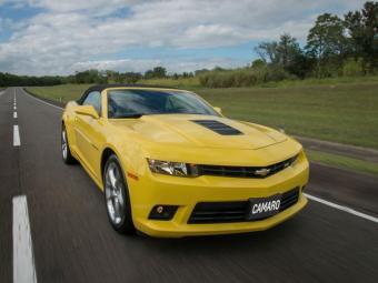 Esportivo chega em versão conversível - Foto: Divulgação Chevrolet
