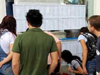 Selecionados podem se matricular até sexta, 1º - Foto: Agência Brasil