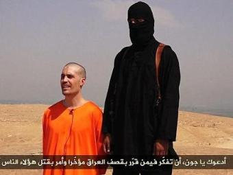Estado divulgou vídeo em que supostamente decapita jornalista - Foto: Reprodução