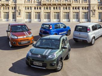 Nova versão Uno Evolution - Foto: Divulgação Fiat