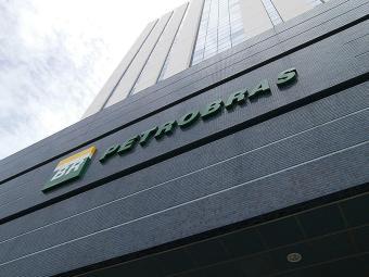 Petrobras oferece 663 vagas efetivas - Foto: Erick Salles | Divulgação