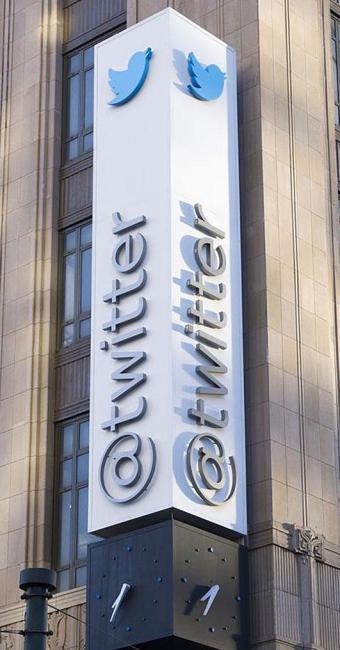 Sede do Twitter em São Francisco é o alvo dos extremistas - Foto: Divulgação