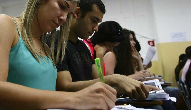 A remuneração varia entre R$ 1.819,96 e R$ 2.800 - Foto: Fernando Amorim | Ag. A TARDE