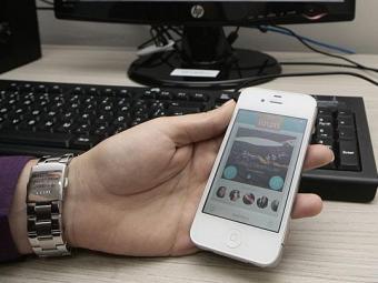 Uso do celular poderá reduzir o uso das máquinas de cartão - Foto: Mila Cordeiro | Ag. A TARDE | 1º.07.2014