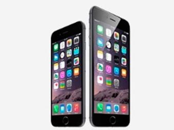 Os novos Iphones serão vendidos oficialmente no Brasil a partir do dia 14 - Foto: Divulgação
