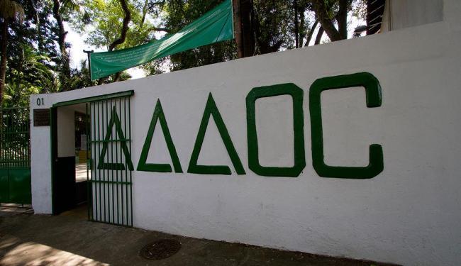 Associação Atlética Acadêmica Oswaldo Cruz (AAAOC), onde estudante teria sofrido estupro - Foto: Marcos Santos | Divulgação | USP Imagens