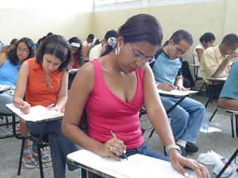 A remuneração pode variar de R$ 2.967,64 a R$ 16.512,95 - Foto: Carlos Casaes | Ag. A TARDE | 26.09.2004