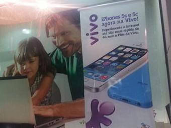 Operadora infringiu artigos do Serviço de Atendimento ao Consumidor (SAC) - Foto: Divulgação | Vivo